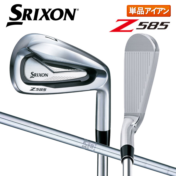 ダンロップ ゴルフ スリクソン Z585 アイアン単品 NSプロ 950GH DST スチールシャフト SRIXON【Z585アイアン】