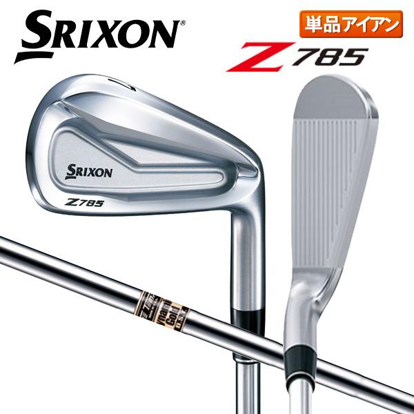 ダンロップ ゴルフ スリクソン Z785 アイアン単品 ダイナミックゴールドS200 DST スチールシャフト SRIXON【Z785アイアン】