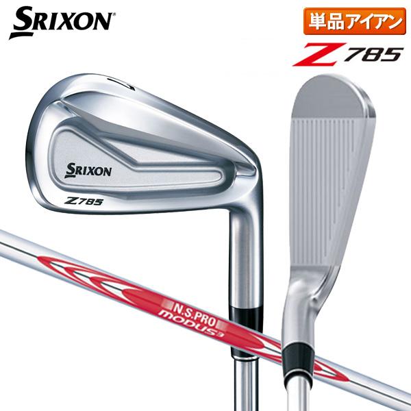 ダンロップ ゴルフ スリクソン Z785 アイアン単品 NSプロ モーダス3 ツアー120 スチールシャフト SRIXON【Z785アイアン】