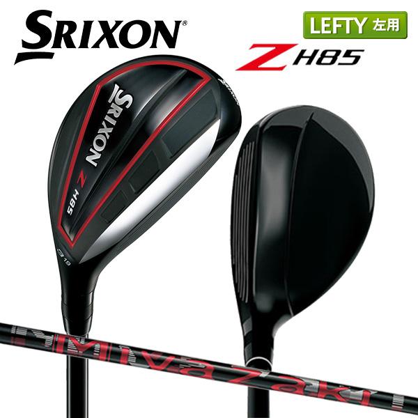 【レフティー】 ダンロップ ゴルフ スリクソン ZH85 ユーティリティー Miyazaki Mahana マハナ カーボンシャフト ミヤザキ SRIXON【ZH85ユーティリティー】【あす楽対応】