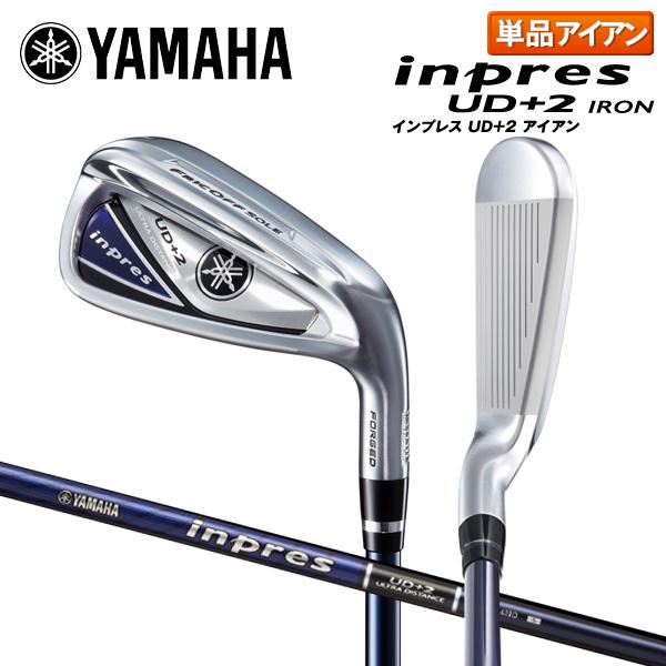 ヤマハ ゴルフ インプレス UD+2 アイアン単品 MX-519i カーボンシャフト YAMAHA inpres【ヤマハ】【アイアン単品】