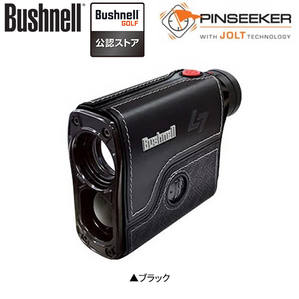 ブッシュネル ゴルフ ピンシーカー スロープ L7 ジョルト レーザー距離測定器 レンジファインダー Bushnell レーザー距離計測器