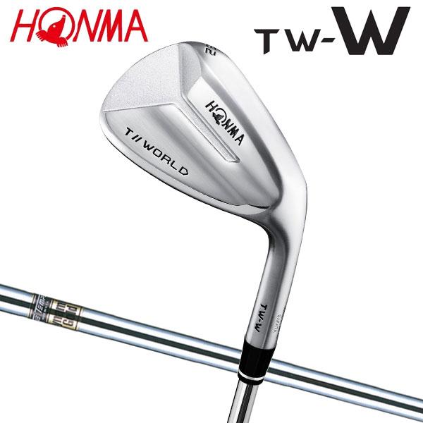ホンマ ゴルフ ツアーワールド TW-W ウェッジ ダイナミックゴールド S200 スチールシャフト HONMA【ホンマ】【ウェッジ】