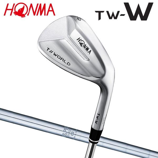 ホンマ ゴルフ ツアーワールド TW-W ウェッジ NSプロ 950GH スチールシャフト HONMA【ホンマ】【ウェッジ】