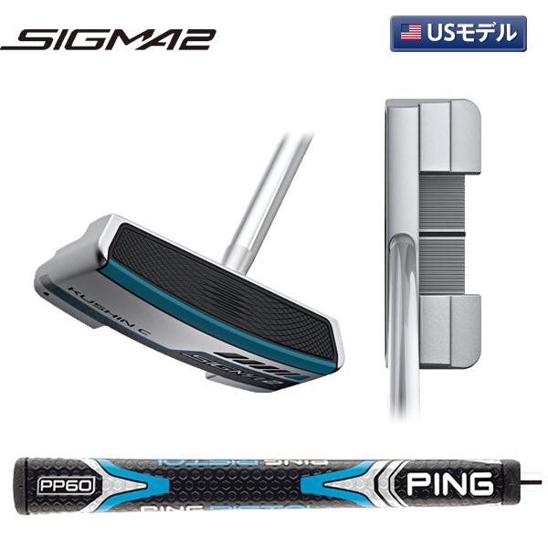 【USモデル】 ピン ゴルフ シグマ2 クッシンC パター プラチナム仕上げ PING SIGMA2 Kushin【シグマ2パター】【あす楽対応】