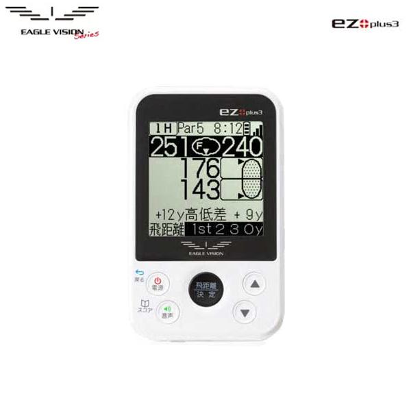 [土日祝も出荷可能]朝日ゴルフ イーグルビジョン EZ plus3 EV-818 携帯型 GPSナビ ASAHI EAGLE VISION イージープラス3 距離測定器 ゴルフナビ【朝日ゴルフ】【GPSナビ】【あす楽対応】