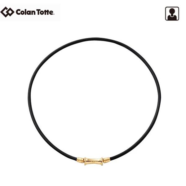 [土日祝も出荷可能]コラントッテ タオ ラフィ 磁気 ネックレス ゴールド Colantotte TAO RAFFI【コラントッテ】【ネックレス】【あす楽対応】