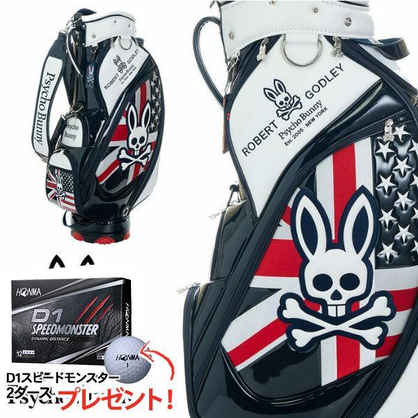 サイコバニー ゴルフ PBMG9SC2 カート キャディバッグ トリコロール PsychoBunny ゴルフバッグ【サイコバニー】【キャディバッグ】