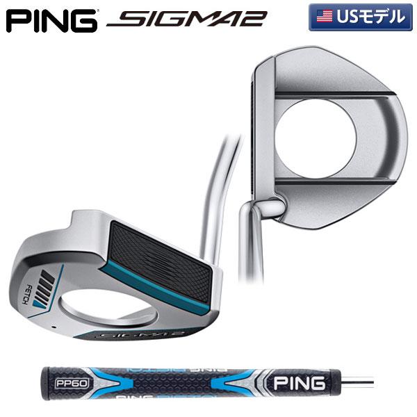 【USモデル】 ピン ゴルフ シグマ2 フェッチ パター プラチナム仕上げ PING SIGMA2 Fetch【シグマ2パター】【あす楽対応】