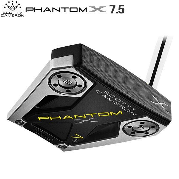 タイトリスト ゴルフ スコッティキャメロン ファントムX 7.5 パター SCOTTY CAMERON PHANTOM【タイトリスト】【パター】【あす楽対応】