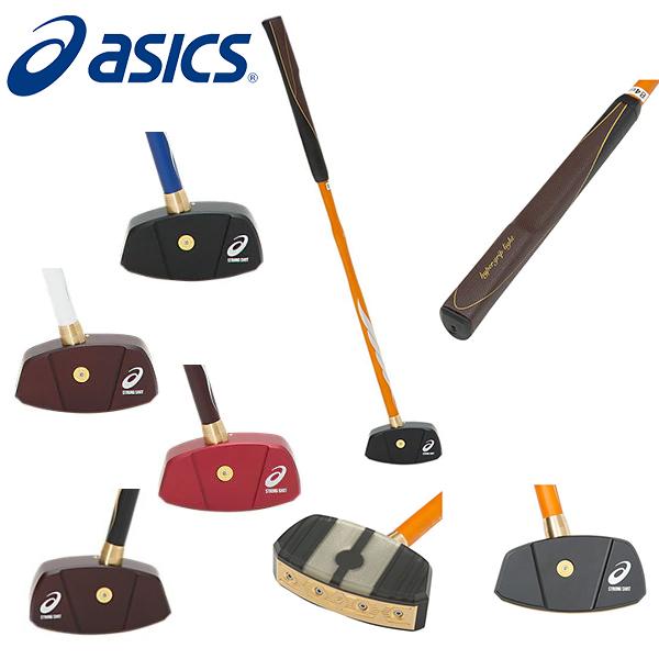 アシックス グラウンドゴルフ グランドゴルフ ストロングショット ハイパー 3283A014 クラブ asics 80cm 82cm 84cm【アシックス グラウンドゴルフ】【クラブ】