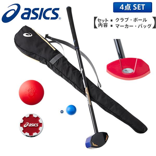 アシックス グラウンドゴルフ グランドゴルフ グラウンド・ゴルフ4点セット 3283A037 クラブ ブルー・レッド asics 84cm【アシックス】