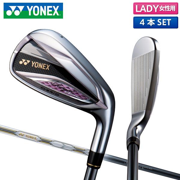 【レディース】 ヨネックス ゴルフ ロイヤルイーゾーン アイアンセット 4本組 (7-P) Royal EZONE 専用 カーボンシャフト YONEX Royal EZONE【ヨネックス】【アイアンセット】