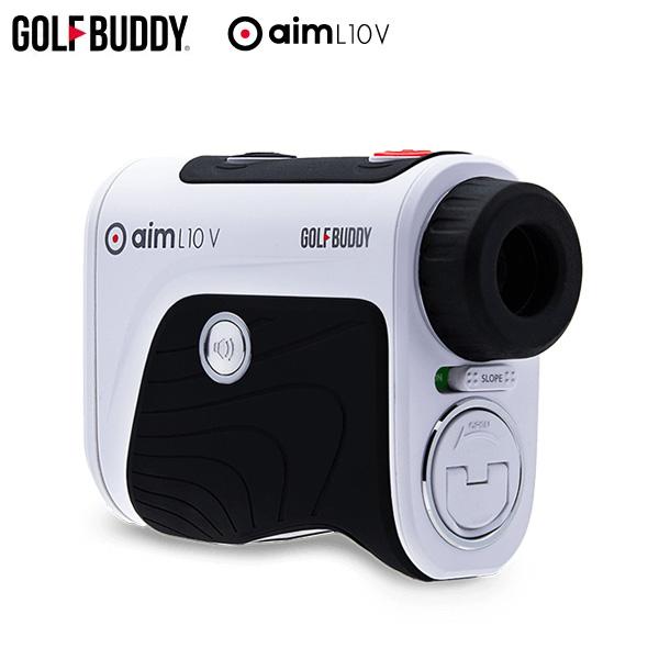 ゴルフバディ aim L10V レーザー 距離測定器 GOLF BUDDY レーザー距離計【ゴルフバディ】【距離測定器】