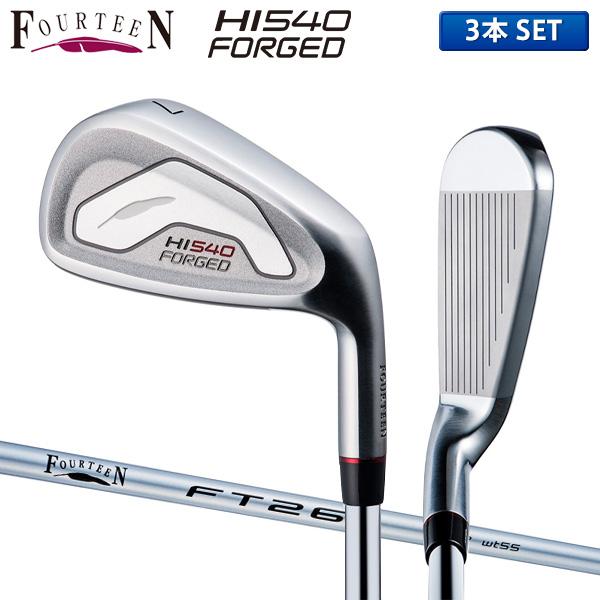 フォーティーン ゴルフ HI540 アイアンセット 3本組 (7-9) FT-26i カーボンシャフト Fourteen HI-540【フォーティーン】【アイアンセット】