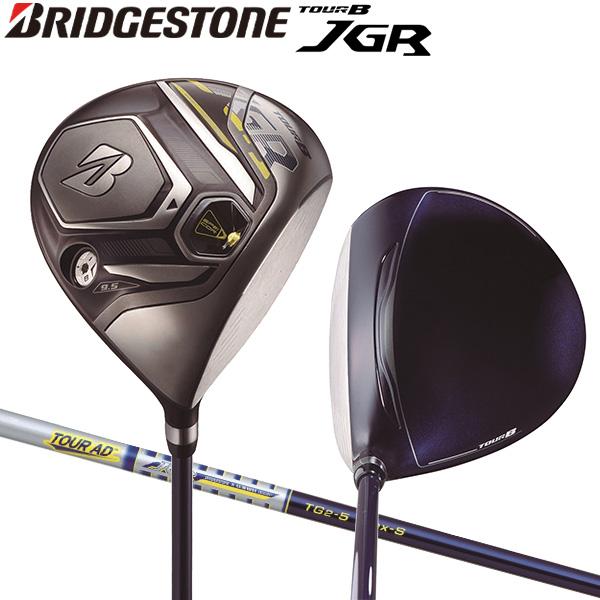 ブリヂストン ゴルフ ツアーB JGR ドライバー TOUR AD for JGR TG2-5 カーボンシャフト BRIDGESTONE TOURB【ブリヂストン】【ドライバー】【あす楽対応】