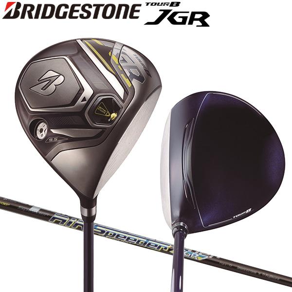 ブリヂストン ゴルフ ツアーB JGR ドライバー AiR Speeder JGR カーボンシャフト BRIDGESTONE TOURB エアスピーダー【ブリヂストン】【ドライバー】