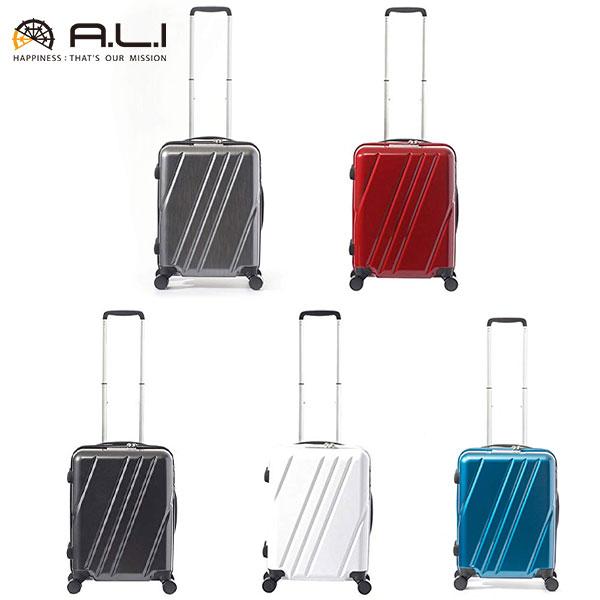 【1~2泊用】 アジアラゲージ A.L.I トリップレイヤー ALI-001-18 37L スーツケース Triplayer【その他】
