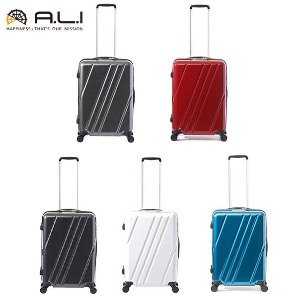 【3~4泊用】 アジアラゲージ A.L.I トリップレイヤー ALI-001-22 52L スーツケース Triplayer【その他】