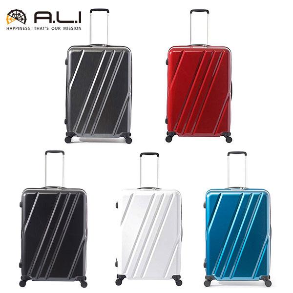 【7~10泊用】 アジアラゲージ A.L.I トリップレイヤー ALI-001-28 97L スーツケース Triplayer【その他】