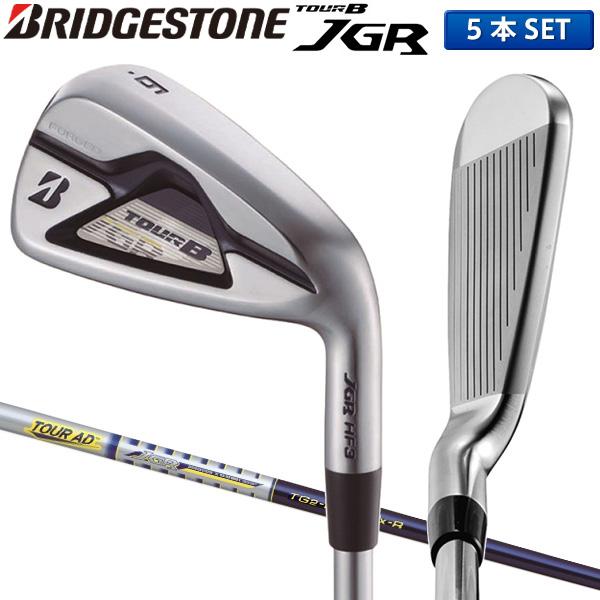 ブリヂストン ゴルフ ツアーB JGR HF3 アイアンセット 5本組 (6I-9I,PW) TOUR AD for JGR TG2-IR カーボンシャフト BRIDGESTONE ツアーAD【ブリヂストン】
