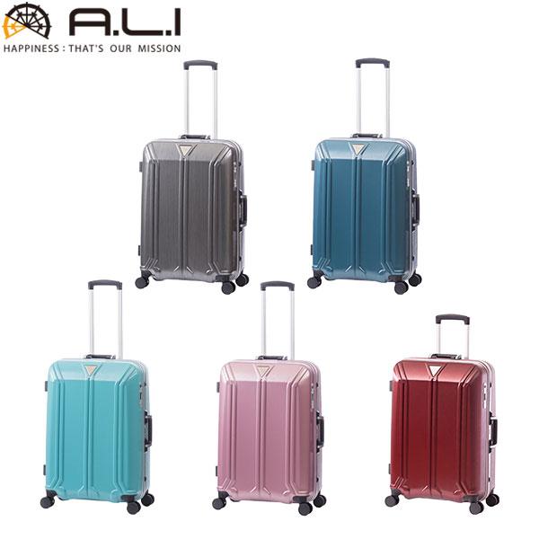 【4~5泊用】 アジアラゲージ A.L.I イケかる ストッパータイプ ALI-1031-24S スーツケース 62L Asia Luggage キャリーバッグ【アジアラゲージ A.L.I】【スーツケース】