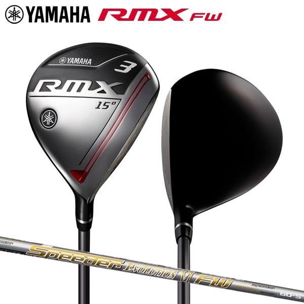 ヤマハ ゴルフ RMX リミックス フェアウェイウッド スピーダー エボリューション6 FW50 カーボンシャフト YAMAHA Speeder EVOLUTION VI【ヤマハ】【フェアウェイウッド】