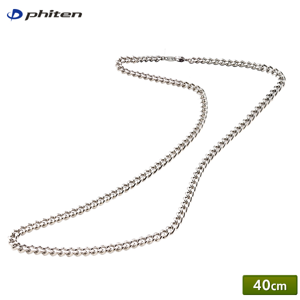 ファイテン チタンチェーンネックレス 40cm phiten【ファイテン】