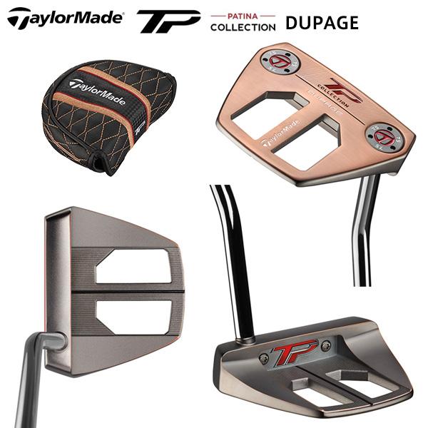 テーラーメイド ゴルフ TPコレクション パティーナ デュページ パター TaylorMade TP COLLECTION PATINA DUPAGE【テーラーメイド】【パター】