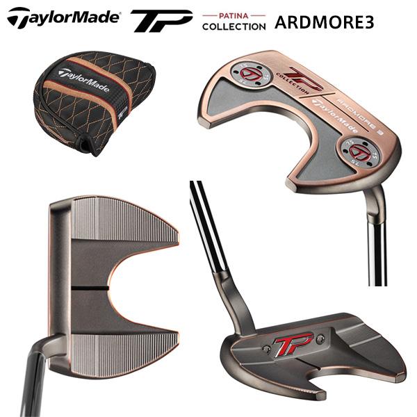 テーラーメイド ゴルフ TPコレクション パティーナ アードモア3 パター TaylorMade TP COLLECTION PATINA ARDMORE3【テーラーメイド】【パター】