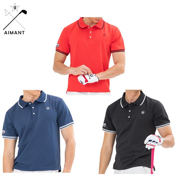 [土日祝も出荷可能]エマン ゴルフ 3805083 立て襟ボーダー ニット ポロシャツ AIMANT【エマンゴルフ】【ゴルフウェア】【あす楽対応】