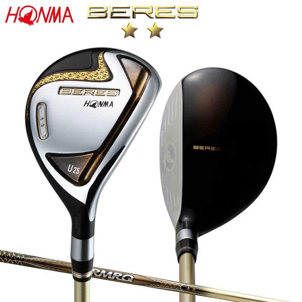 ホンマ ゴルフ ベレス S-07 ユーティリティー ARMRQ 47 2S カーボンシャフト HONMA BERES アーマック【ホンマ】【ユーティリティー】