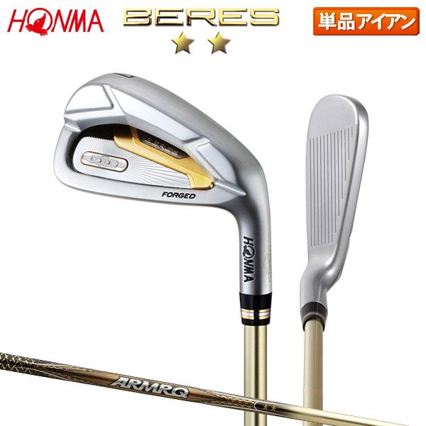 ホンマ ゴルフ ベレス アイアン単品 アーマック 47 2S カーボンシャフト HONMA BERES【ホンマ】【アイアン単品】