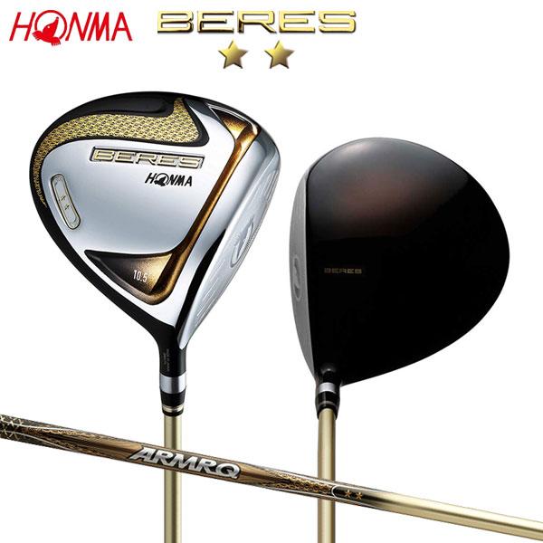 【Rのみ】 ホンマ ゴルフ ベレス S-07 ドライバー ARMRQ 42 2S カーボンシャフト HONMA BERES アーマック【ホンマ】【ドライバー】