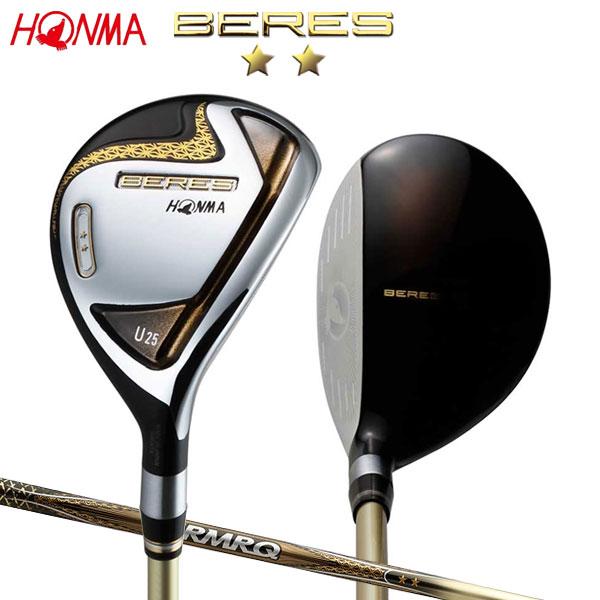 【Rのみ】 ホンマ ゴルフ ベレス S-07 ユーティリティー ARMRQ 42 2S カーボンシャフト HONMA BERES アーマック【ホンマ】【ユーティリティー】