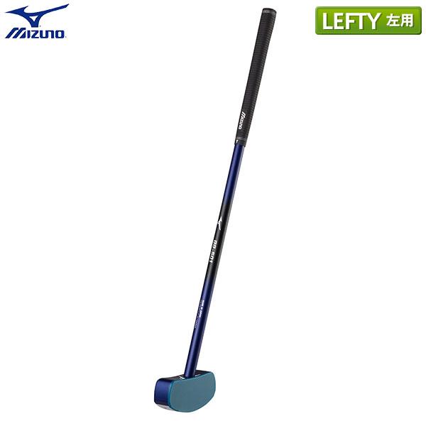 【レフティー/左用】 ミズノ グラウンドゴルフ GG-501 C3JLG803 クラブ MIZUNO【ミズノ】