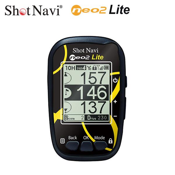 [土日祝も出荷可能]ショットナビ ゴルフ ネオ2ライト 携帯型 GPSナビ ShotNavi NEO2-LITE ゴルフ用距離測定器【ショットナビ】【GPSナビ】【あす楽対応】