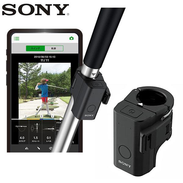 [土日祝も出荷可能]【日本プロゴルフ協会(PGA)監修】 ソニー ゴルフ スマートゴルフセンサー SSE-GL1 スイング解析機 練習器具 SONY Smart Golf Sensor スイングチェック【ソニー】【スマートゴルフセンサー】【あす楽対応】