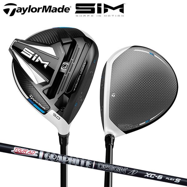テーラーメイド ゴルフ SIM ドライバー ツアーAD XC-6 カーボンシャフト TaylorMade シム【テーラーメイド】【ドライバー】