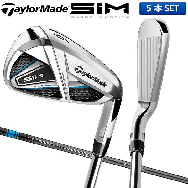 テーラーメイド ゴルフ SIM MAX アイアンセット 5本組 (6-P) TENSEI BLUE TM60 カーボンシャフト TaylorMade シム マックス テンセイ ブルー【テーラーメイド】【アイアンセット】