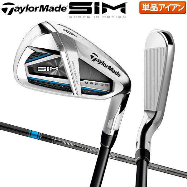 テーラーメイド ゴルフ SIM MAX OS アイアン単品 TENSEI BLUE TM6 カーボンシャフト TaylorMade テンセイ ブルー【テーラーメイド】【アイアン単品】