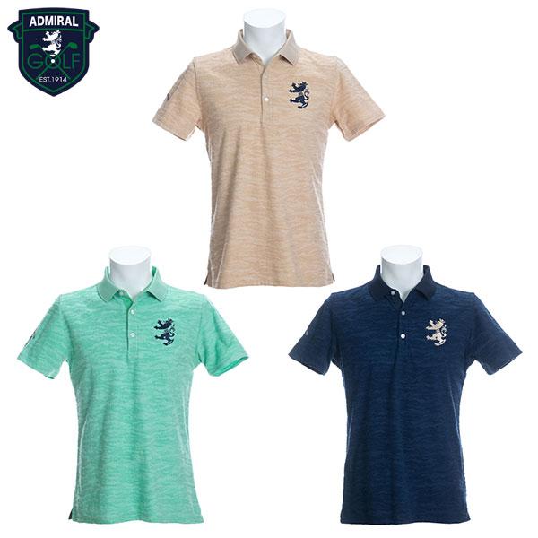 [土日祝も出荷可能]【送料無料】 アドミラル ゴルフ ADMA049 カモパイル ポロシャツ Admiral【アドミラル】【ポロシャツ】【あす楽対応】