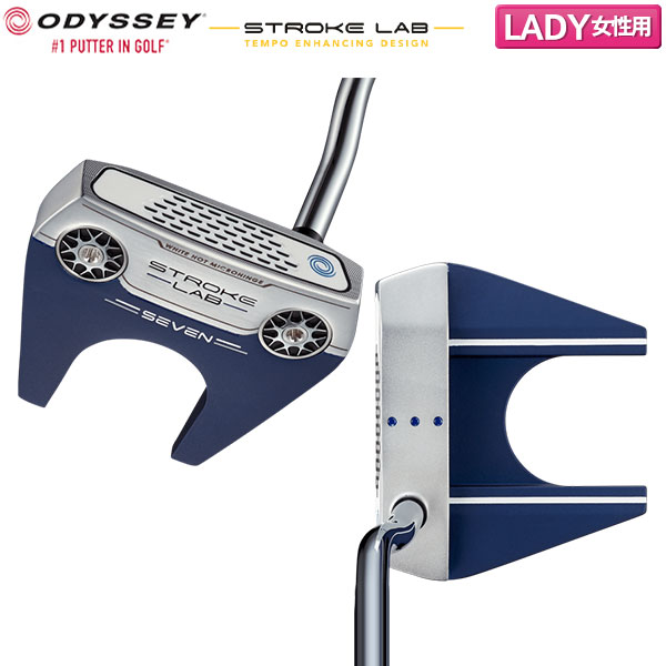 【レディース】 オデッセイ ゴルフ ストロークラボ ウィメンズ セブン パター スチール・カーボン複合シャフト ODYSSEY STROKE LAB WOMENS SEVEN