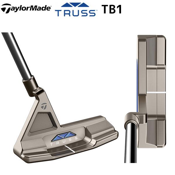 [土日祝も出荷可能]テーラーメイド ゴルフ トラス TB1 トラスヒール パター TaylorMade TRUSS HEEL【テーラーメイド】【パター】【あす楽対応】