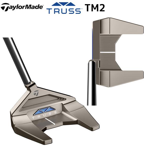 テーラーメイド ゴルフ トラス TM2 トラスセンター パター TaylorMade TRUSS【テーラーメイド】【パター】