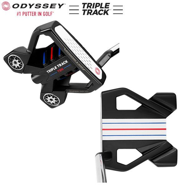 オデッセイ ゴルフ トリプルトラック テン S パター ストロークラボ スチール・カーボン複合シャフト ODYSSEY STROKE LAB TRIPLE TRACK TEN S