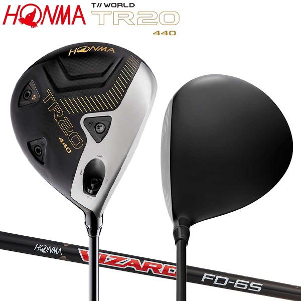 ホンマ ゴルフ ツアーワールド TR20-440 ドライバー VIZARD FD カーボンシャフト HONMA TOURWORLD【ホンマ】【ドライバー】