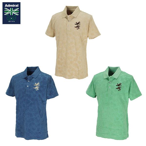 [土日祝も出荷可能]【送料無料】 アドミラル ゴルフ ADMA050 ツリーパイル ポロシャツ ベージュ(BEG),ブルー(BLU),ライトグリーン(LGR) Admiral【アドミラル】【ポロシャツ】【あす楽対応】