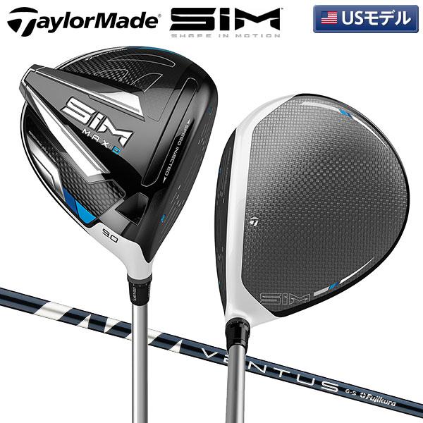 [土日祝も出荷可能]【USモデル】 テーラーメイド ゴルフ SIM MAX D ドライバー Ventus ベンタス ブルー6 カーボン D-TYPE Dタイプ フジクラ【SIM MAX Dドライバー】【あす楽対応】