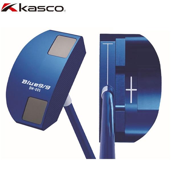 [土日祝も出荷可能]【限定モデル】 キャスコ ゴルフ BLUE9/9 BM-005 マレットタイプ パター KASCO ブルー アオパタ【キャスコ】【パター】【あす楽対応】